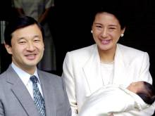Dec. 1, 2001: Baby girl for Japan's royal couple