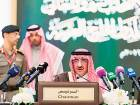 Prince Nayef chairing the meeting of GCC Interior Ministers.