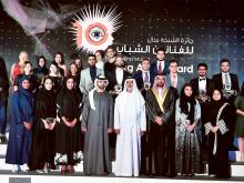 19 winners of Young Artist Award honoured