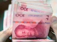 China November outbound investments speed up