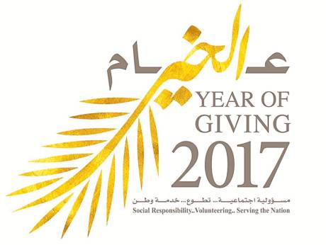 Image result for Year of giving logo