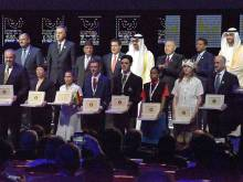 Winners of Zayed Future Energy Prize announced