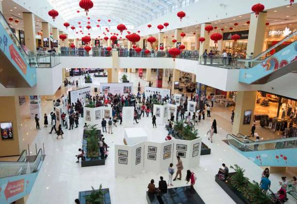 Things to do in UAE on January 22