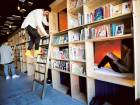 A Tokyo hotel for bookworms