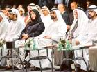 Dubai Cares marks 10th anniversary