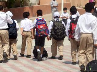 Up to 4.8% school fee increase in Dubai