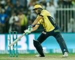 Pakistan's Afridi quits international cricket