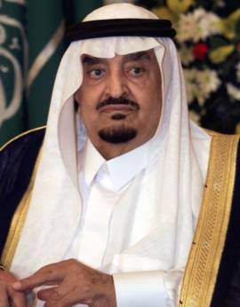 a description of saudi arabia government as a monarchy state Who are the new faces of the saudi monarchy king salman became saudi arabia's head of state after the for the new government has been plummeting oil.