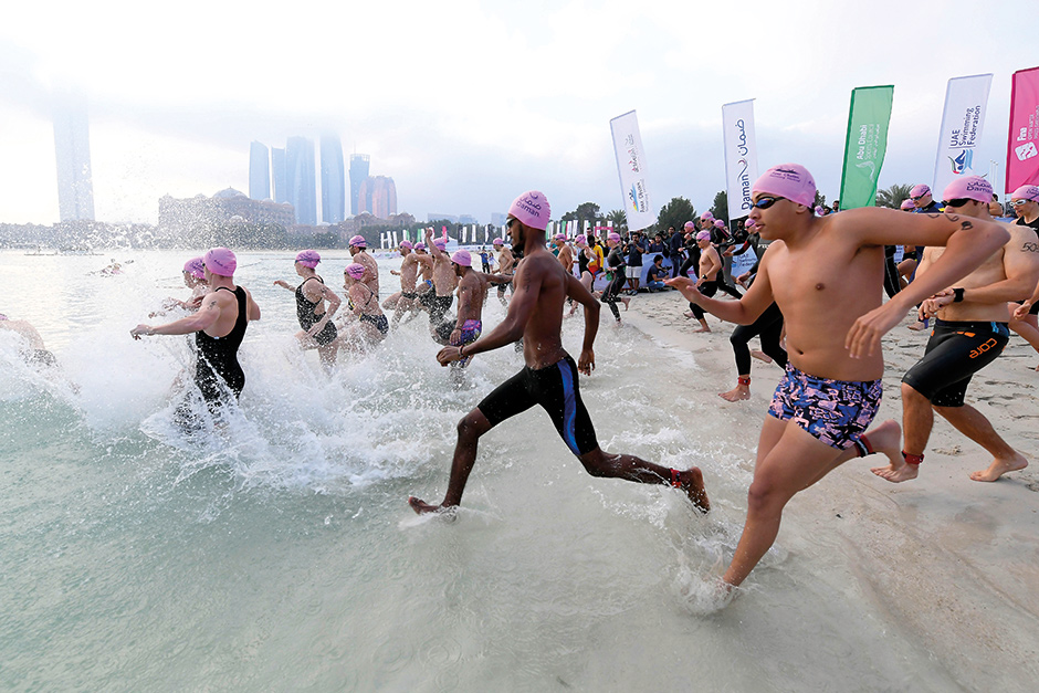 The Abu Dhabi Swimming Festival