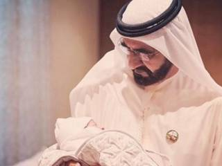 Mohammad welcomes new baby grandson