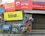 Reverification for India mobile phone users