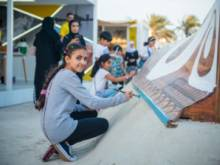 Mother of the Nation Festival opens in Abu Dhabi