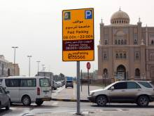 New parking timings in Sharjah from April 1