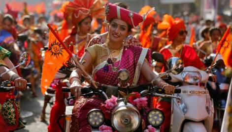 Gudi Padwa: The Maharashtrian Happy New Year