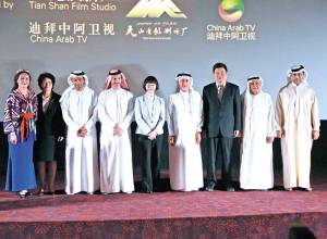 Chinese films introduced to the UAE