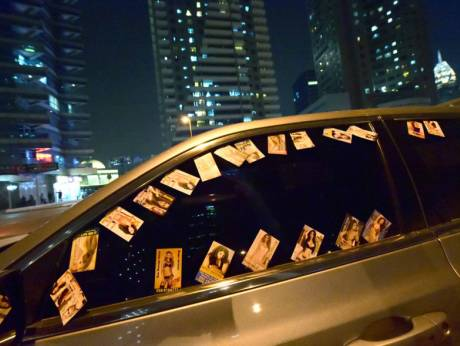 Barrage of massage cards frustrates residents gulfnews photo creditowners of parked vehicles often find visiting cards offering massage services on the windshield oimage credit reheart