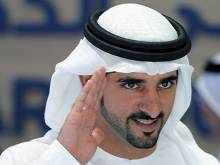 Did you get an SMS from Dubai Crown Prince?