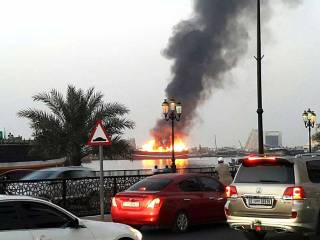 Watch: Boat on fire at Sharjah port