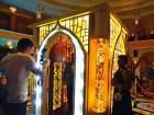 $1m 'amber mosque' unveiled in Dubai