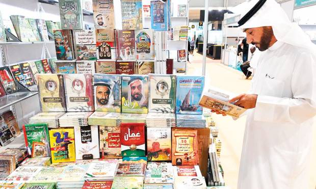 ADIBF: All for books, books for all