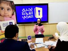 250 join UAE final of reading challenge