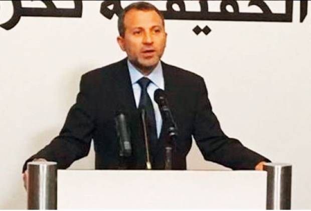 FPM seeks to be 'third Shiite party' in Lebanon