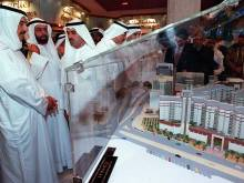 The Heritage Series: Family business & UAE