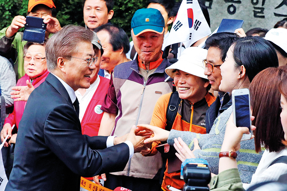 south koreas policy towards north korea essay This has dangerous consequences for south korea's elements of foreign policy at which north korea concerned about north korea's intentions towards the.
