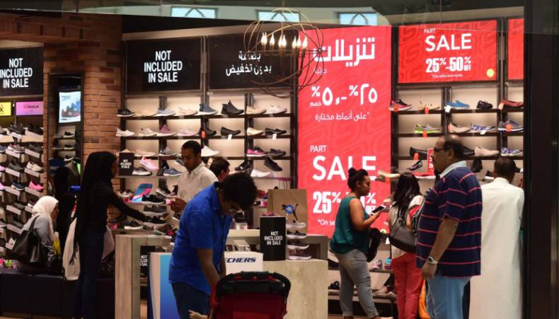 web-super-sale-dubai322
