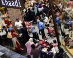 Dubai's 3 Day Super Sale starts