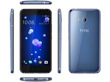 The HTC U 11 and why it could save smartphones