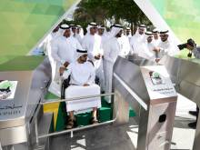 Smart Gate launched at Mushrif Park