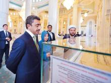 UAE and Kazakhstan amend visa waiver agreement
