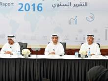 ADFD finances projects worth Dh5.6b in 2016