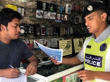 Ajman Police launch drive to stop shop robberies