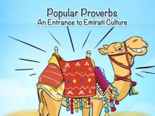 Get to know Emirati proverbs