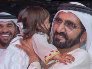 Viral video girl performs for Shaikh Mohammad