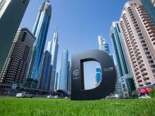 Have you seen the alphabet in Dubai?