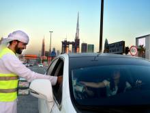 Free meals for motorists