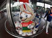 FIFA Cup exhibition unveiled on Moscow Metro