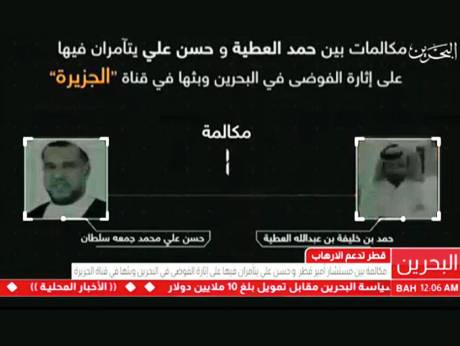 Bahrain TV plays tapes showing Qatar's role in 2011 crisis