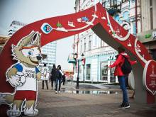 Russia ready for stress test for 2018 World Cup