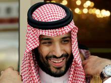 What new Crown Prince means for Saudi Arabia
