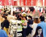 Up to 90% discount at 1,500 Dubai shops