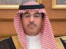 Terrorism is our arch enemy — Saudi minister