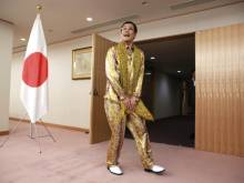 Pikotaro of 'Pen Pineapple' fame sings for UN