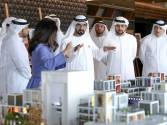 Watch: Mohammad tours Design District