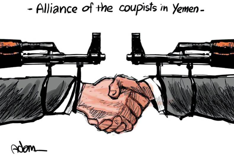alliance-of-the-coupists-in-yemen