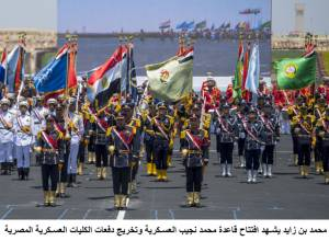 Pictures: Shaikh Mohammad in Egypt