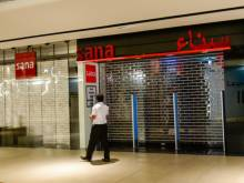 UAE retailer closing down after 30 years